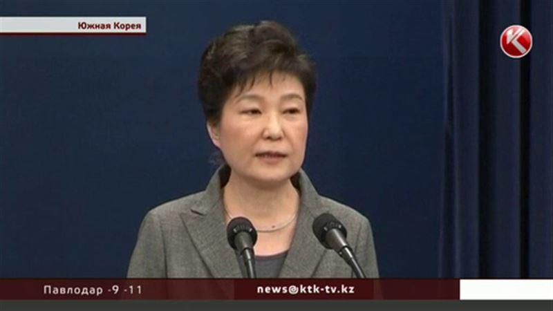 В Южной Корее в отставку отправили президента