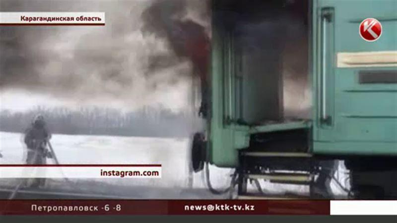 В Карагандинской области тушили пассажирский поезд