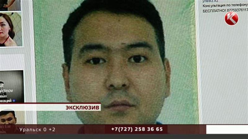ЭКСКЛЮЗИВ: Пропавший в США казахстанский гинеколог рассказал КТК о причинах «бегства»