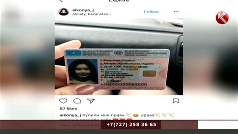 Девушка, «купившая» водительские права, просит прощения у полицейских