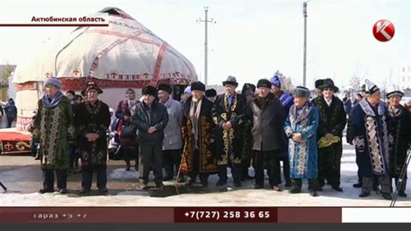 В Актюбинской области обнимаются и прощают