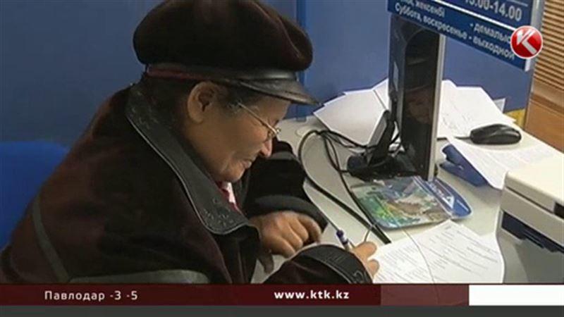 Систему начисления пенсий в Казахстане кардинально изменят