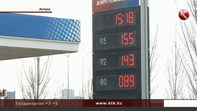 Регулирование стоимости бензина в Казахстане все-таки возможно