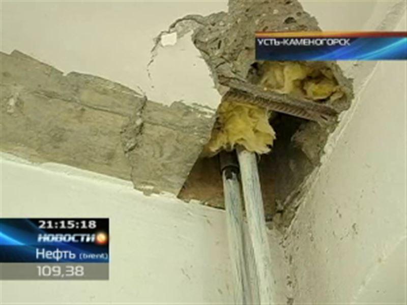 В Усть-Каменогорске новосёлы отказываются въезжать в дом, построенный по госпрограмме