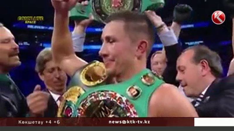 Геннадий Головкин – «бокс королі» атанды