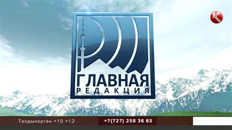 Расследование «Главной редакции»: кто отправляет казахстанцев в рабство