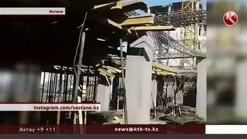 Очередное обрушение на столичной стройплощадке