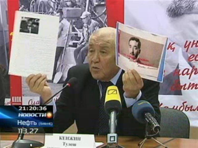 Казахстанские коммунисты утверждают, что столкнулись с «черным» пиаром