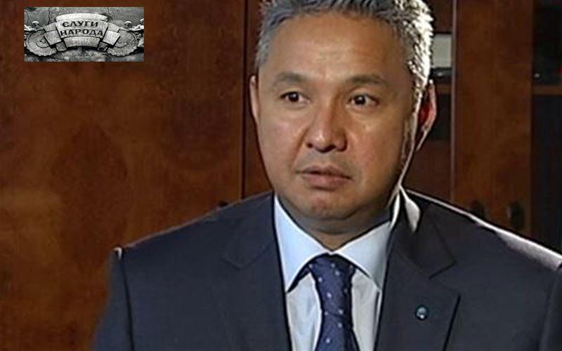 Слуги народа - Азат Перуашев, председатель демократической партии «Ак жол», депутат Мажилиса