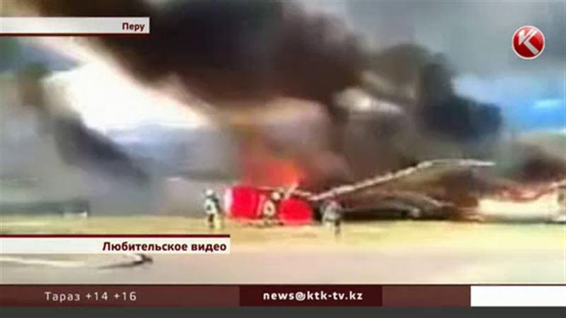 В Перу Боинг-737 при посадке выкатился за пределы полосы и загорелся