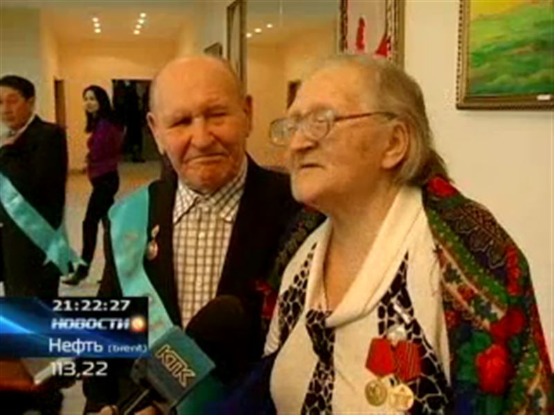 Кокшетаускому ЗАГСу исполнилось 90 лет