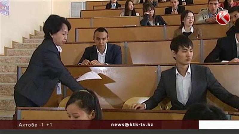Мажилисмены считают, что учителя не должны участвовать в организации ЕНТ