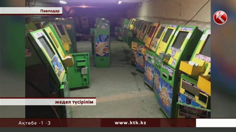 Тіркеусіз тегін ойнауға арналған ойын автоматы