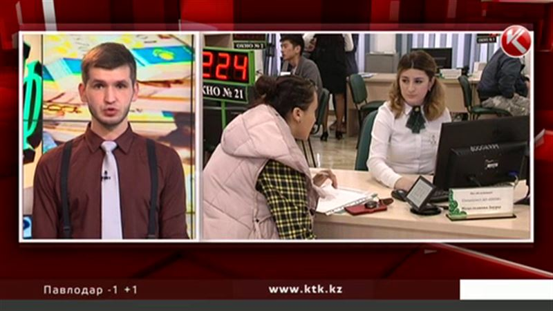 Пенсионные вклады: в безопасности ли деньги казахстанцев