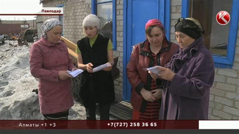 Жителям павлодарского пригорода вдруг прислали неподъемные счета за электричество