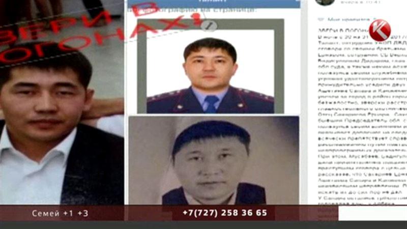 В двойном убийстве в Усть-Каменогорске замешан сын судьи – экс-сотрудник финпола