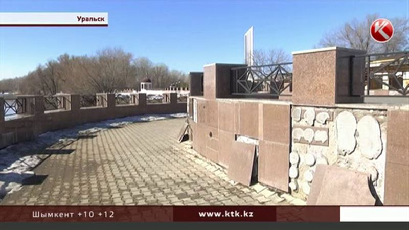 В Уральске разрушается набережная за полмиллиарда тенге