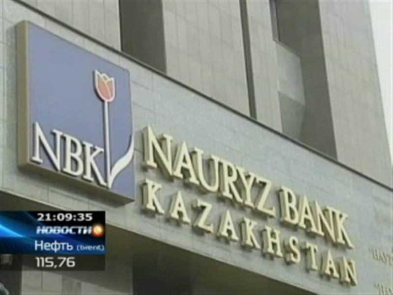 Правоохранительные органы Казахстана вернули на Родину главу Наурызбанка