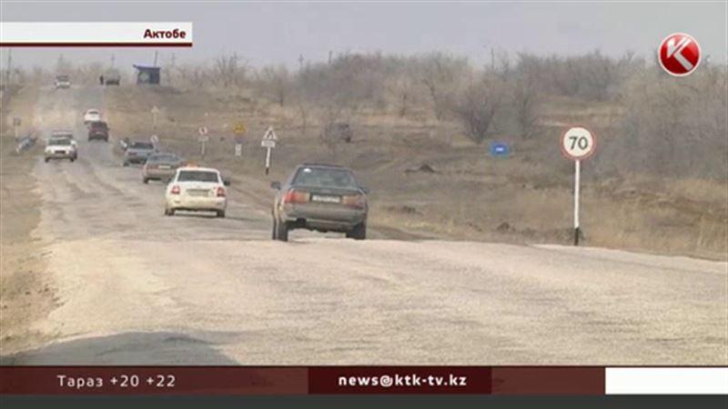 Депутаты предлагают проверить все отремонтированные в стране дороги