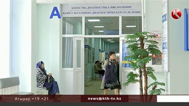 Ел тұрғындары міндетті әлеуметтік медициналық сақтандыру жүйесі аясында емханаларға тіркелуге асығар емес