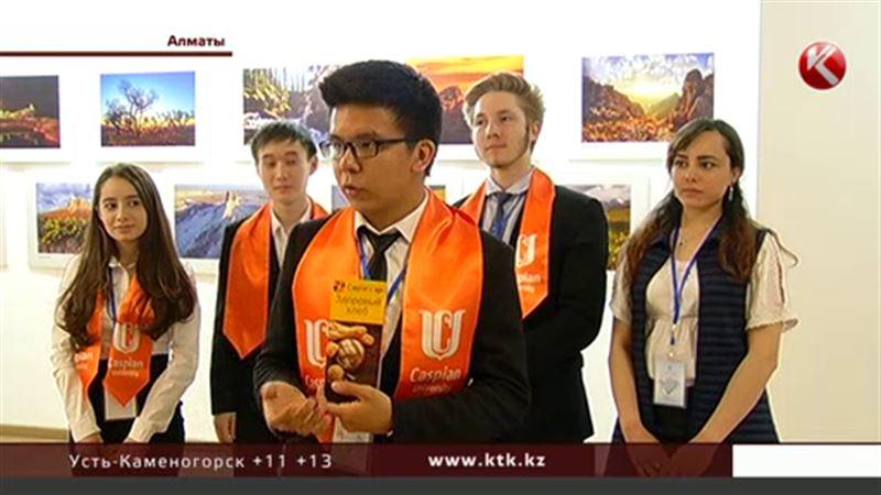 Полезный хлеб, дороги из мусора и марсианская станция – проекты казахстанских студентов
