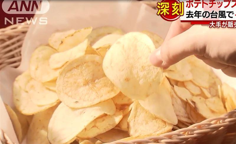 Отхрустели: японские магазины временно прекратили продажу чипсов