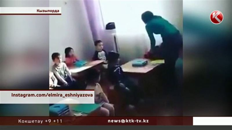 Инцидент со шлепком расследуют кызылординские чиновники