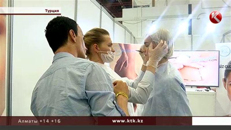 В Казахстане будут развивать медицинский туризм по турецким стандартам