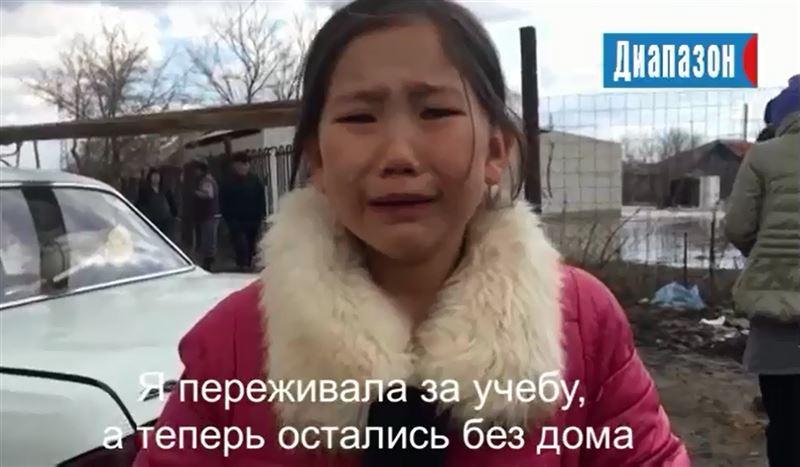 10-летняя девочка из Актобе: Почему нас так мучают?!