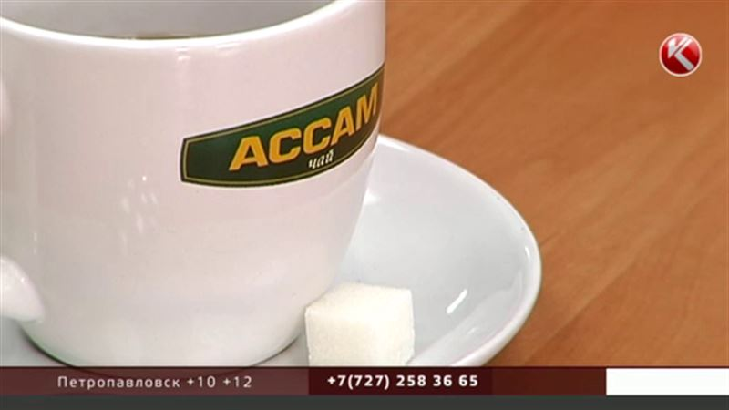 «Ассам чай» раздает призы