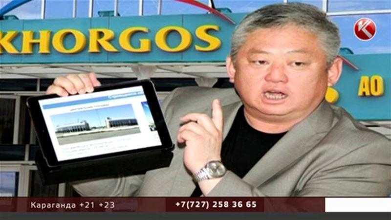 «Странным» назвали решение судей по делу экс-главы «Хоргоса», взявшего миллион долларов