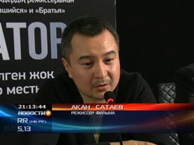 В Алматы прошел предпремьерный показ фильма «Ликвидатор»