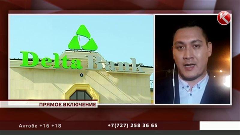 Эксперты видят в отстранении «Дельта банка» от торгов на KASE плохой знак
