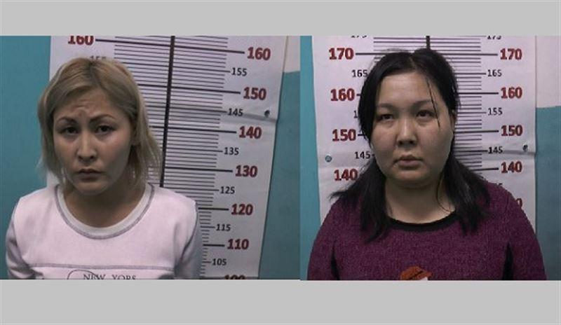 Двух женщин в Алматы обвинили в серийном мошенничестве