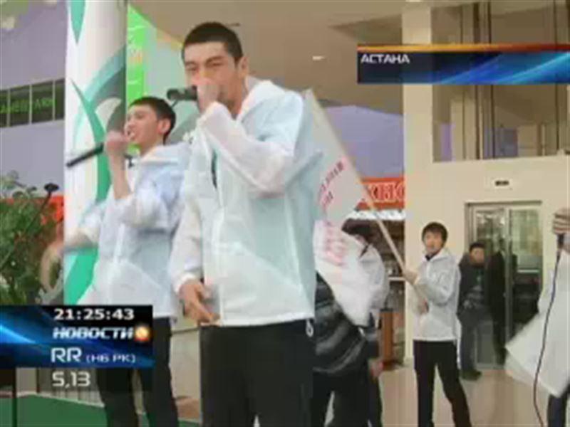 Предвыборная акция столичных студентов завершилась в Астане