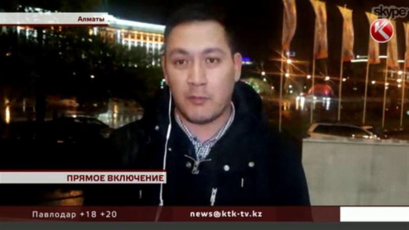 Дожди в Алматы прекратятся только на следующей неделе