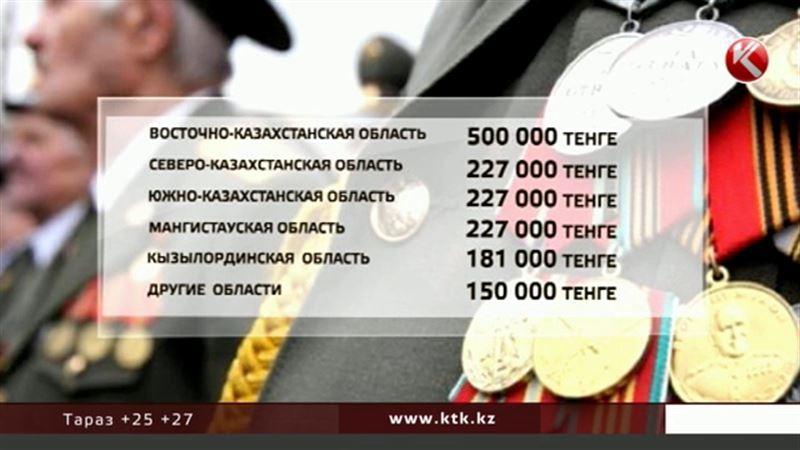 Кому сто пятьдесят, кому полмиллиона: сколько заплатят за Победу казахстанским ветеранам