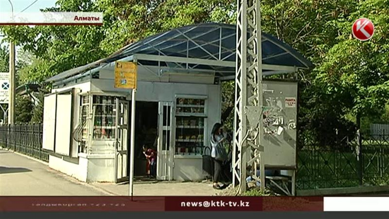 Власти Алматы намерены демонтировать порядка 400 киосков