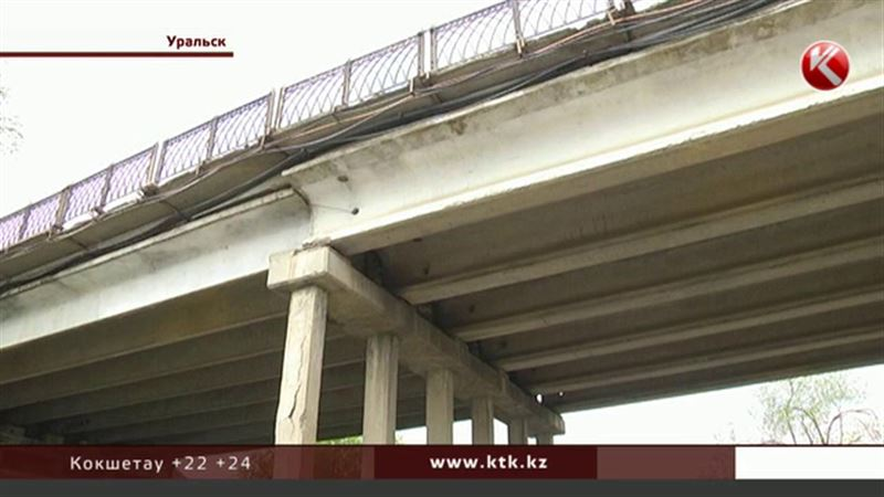 В Уральске мост, построенный 50 лет назад, грозит обрушиться