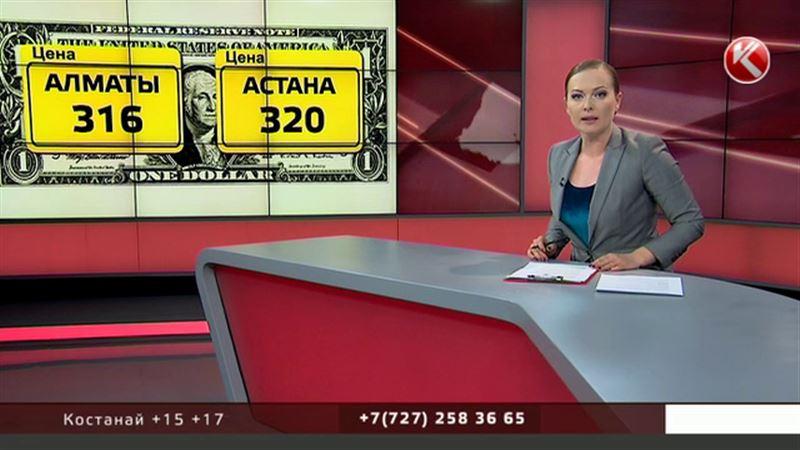 Национальная валюта снова стала укрепляться