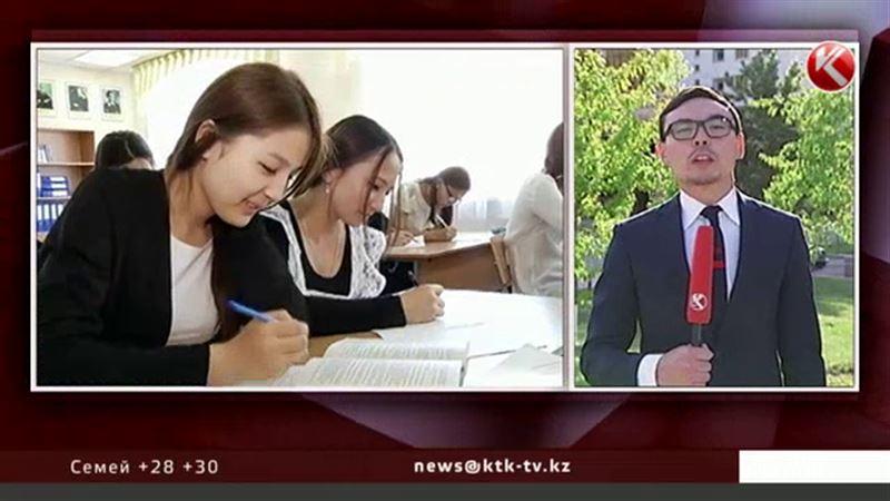 Білім министрлігі Ұлттық біріңғай тестілеудегі өзгерістерді мәлімдеді