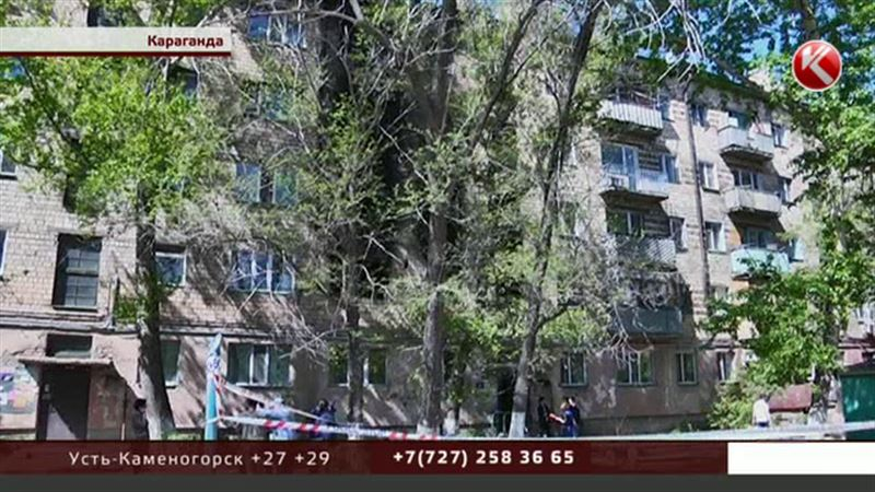 При пожаре в Караганде погибли три человека