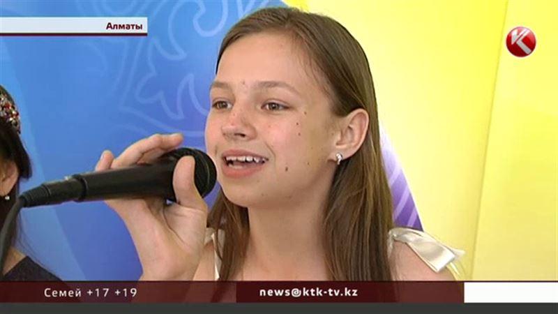 Самый звонкий детский голос выбирали в Алматы