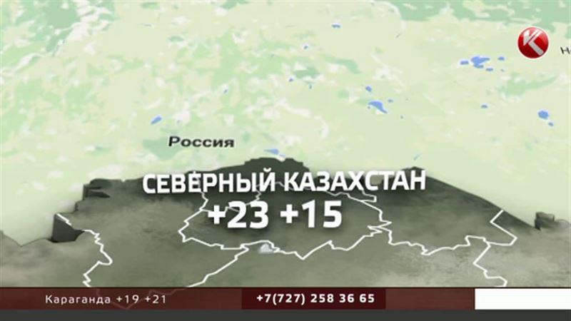 Казахстанцев ждут выходные без дождей и гроз
