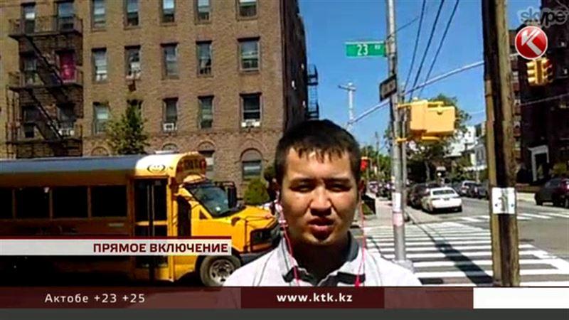 Что увидели казахстанцы на Таймс-сквер – прямое включение из Нью-Йорка
