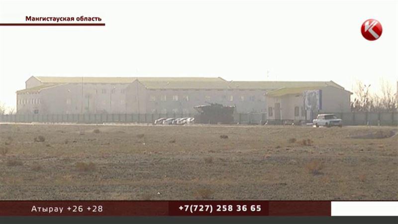 Толчки в Актау объяснить не может никто - ни военные, ни спасатели