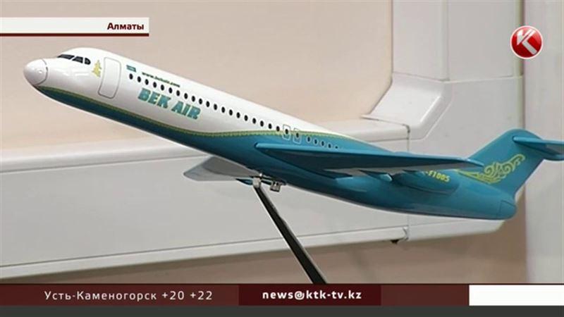 Из-за истории со сломанным самолетом «Bek Air» потеряла 50 миллионов