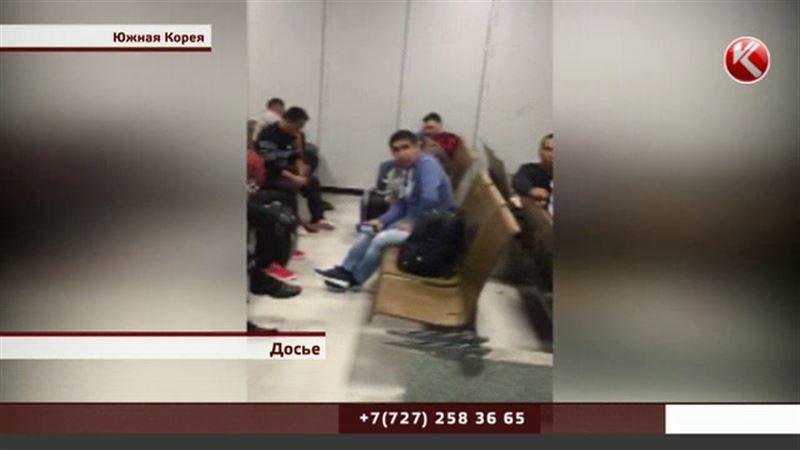 Южная Корея депортировала 15 казахстанцев