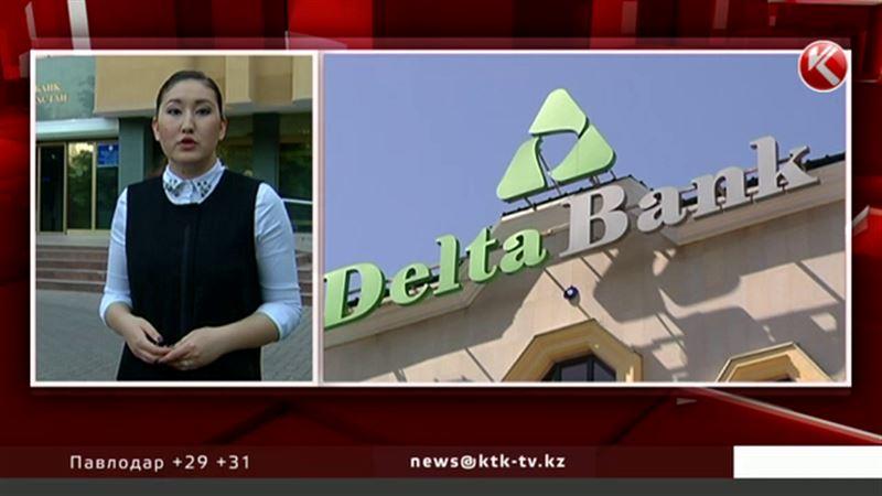 «Дельта банку» приостановили лицензию на некоторые операции