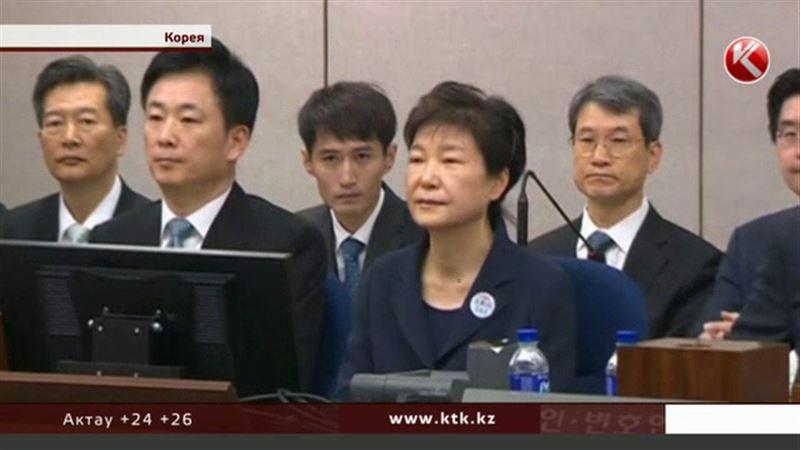 Экс-президент Южной Кореи предстала перед судом